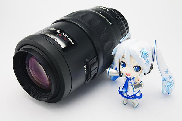 smc PENTAX-FA 70-200mm F4-5.6