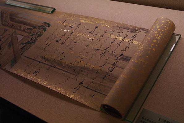 川越市立博物館の書物