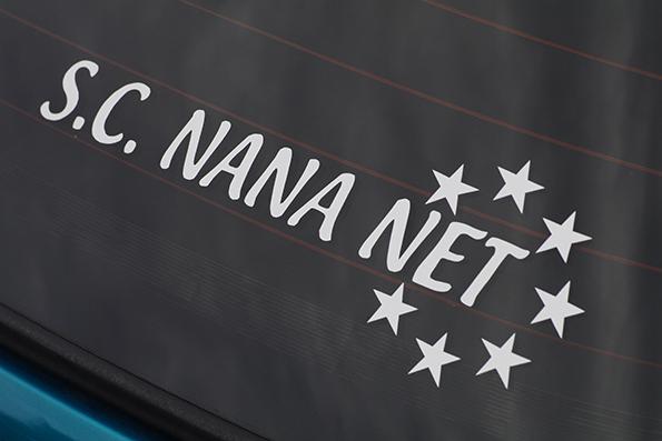 S.C. NANA NET 痛ステ