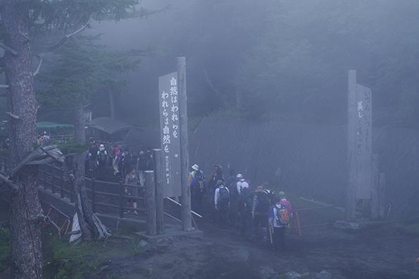 富士五合目(2) | DA★ 50-135mm