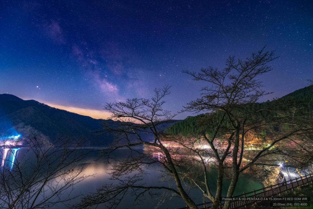 奥多摩湖にて天の川