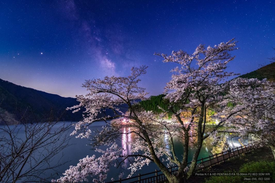奥多摩湖の桜と天の川2020